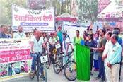 students took out cycle rally and made voters aware