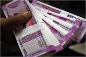 21 lakhs cheated in the name of doubling money