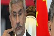 world eyeing on wang yi and doval