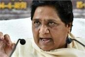mayawati says people suffering from rising crimes in up