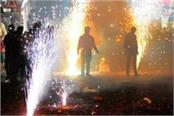 careful this diwali may be in jail for burning firecrackers