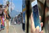 sms service stopped a few hours after mobile service started in the valley
