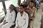ajay kumar lallu reached lucknow by bus