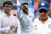gambhir said kohli is better captain than ganguly and dhoni