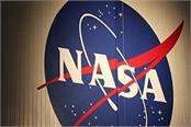nasa will reveal the secret of the union of air and space