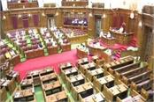 bsp mla joins assembly proceedings