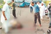 woman died in road accident
