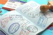india relaxes e visa rules for chinese citizens