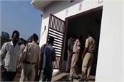 constable shot himself in the sagar
