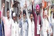 aap protest against sand mining