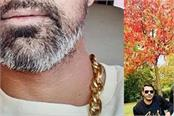this 33 year old retired cricketer wore a 500 gram gold chain