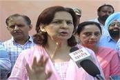 navjot sidhu leaves congress madam sidhu