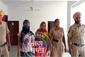 bathinda police arrested drug addicts with heroin