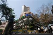 sensex gained 646 points and nifty closed at 11319 level