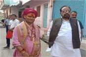 leader of opposition gopal bhargava arrested fake baba