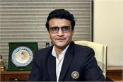 from today the rule of coa will end sourav ganguly to be 39th president bcci