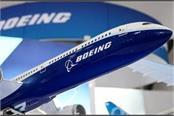 senior boeing pilot reveals flaws in 737 max in internal massage