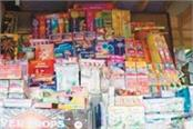 crackers are being sold in the narrow streets of the city