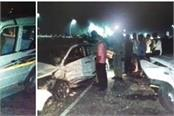 major accident 6 people injured including inspector and 4 policemen