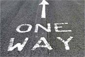 one way in una