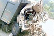 tipper accident