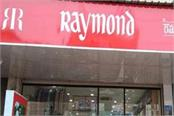 singapore based company bought 20 acres of land from raymond for 700 crores