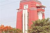 punjab s largest central state library building ruins