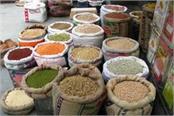 haryana news the shopkeeper increased the rate of flour