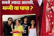 govinda got married for the third time in kapil sharma s show