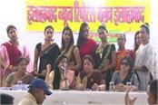 agitated eunuchs performed on the road against peethadheeshwar of kinnar akhara