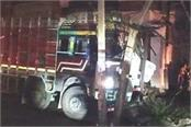 drunk truck driver hit police car