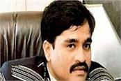 mumbai underworld don dawood s partner arrested for recovery