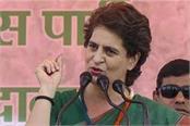 priyanka gandhi s visit to raibareli postponed due to this decision taken