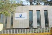 hul gets 21 per cent profit amid sluggishness announces dividend of rs 11