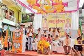 kailash attacks on congress