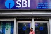 sbi card launches sbi card pay for contactless mobile payments