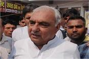 hooda said on tanjar s jjp support said congress will not make any difference