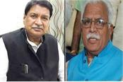 rajkumar saini said manohar considers himself a god