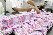 rbi revealed in rti not a single 2000 note printed this financial year