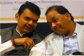 narayan rane merged with thama bjp merged the party