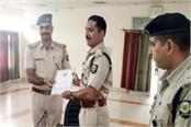 commendation certificate to sho of indora police station