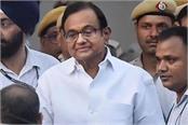 inx media case ed may arrest ch chidambaram after detention