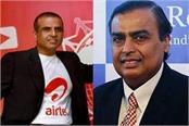 mukesh ambani sunil mittal to skip india s largest mobile expo amid iuc battle
