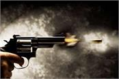 firing person death