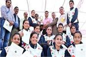 bilaspur won the trophy of women inter college kabaddi championship