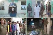 kushinagar mosque blast