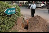 underground cable will not harm the road