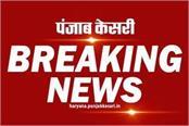 12 year old girl gangraped in haryana