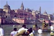 increased number of devotees visiting ramlala