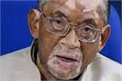 government will present occupational safety workplace in budget session gangwar